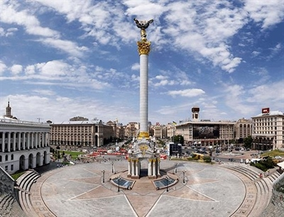 Independence Square | Kiev, Ukraine | Travel BL