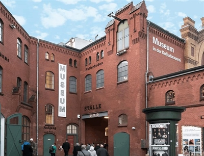 Museum at the Kulturbrauerei | Berlin, Germany | Travel BL
