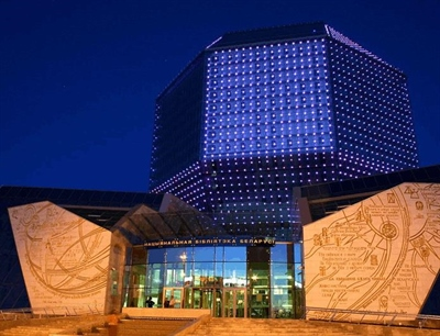 National Library of Belarus | Minsk, Belarus | Travel BL