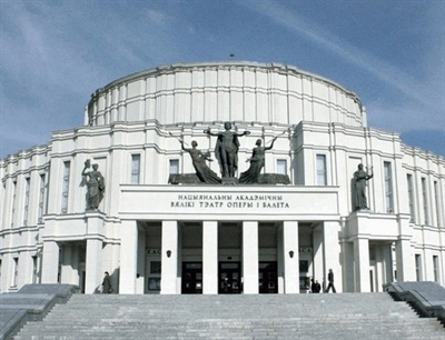 National Opera and Ballet Theatre of Belarus | Minsk, Belarus | Travel BL