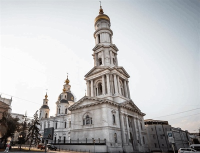 Visit the Dormition Cathedral | Kharkiv, Ukraine | Travel BL